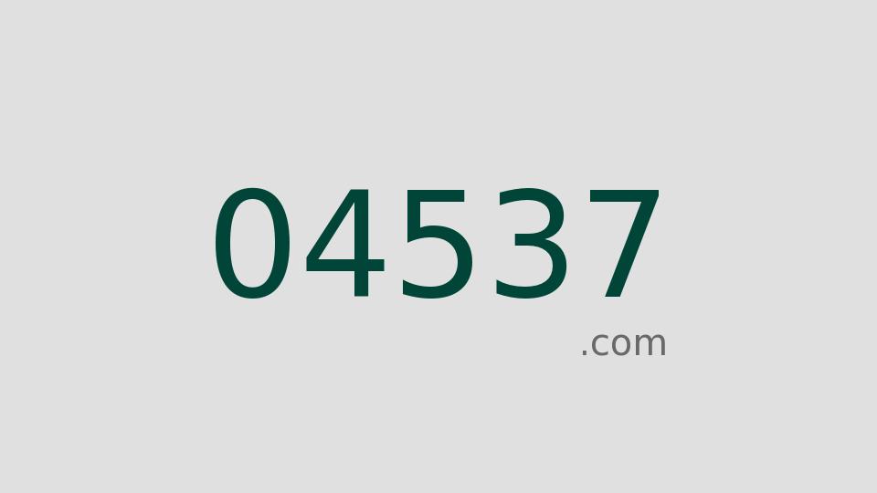 logo 04537.com