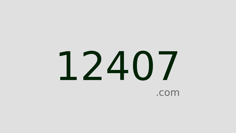 logo 12407.com